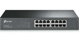 【無償永久保証】TP-Link Giga対応10/100/1000Mbps 16ポートスイッチングハブ金属筺体 TL-SG1016D