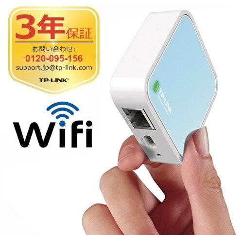 「ポイント最大30倍」「超小型Wi-Fiルータ」300Mbps コンパクト無線LANルーター TP-Link WR802N ホテルでWiFi USB給電型 3年保証 TL-ブリッジ(APモード)/中継機能/子機機能付き