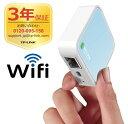 「超小型Wi-Fiルーター」300Mbps コンパクト無線LANルーター TP-Link TL-WR802N ホテルでWiFi USB給電型 3年保証 ブリッジ...