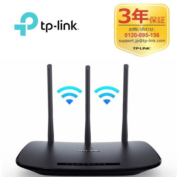 11n規格最強無線LANルーター450MbpsWi-Fiルーター無線ルーター TP-Link TL-WR940N WIFIルーター
