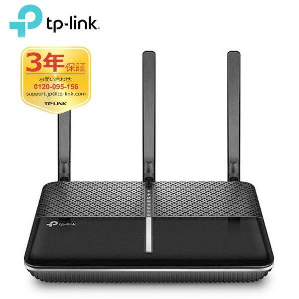 [1/30新発売!]1625Mbps+600Mbps超高速無線 LANルーターTP-Link Archer C2300 MU-MIMO、11ac対応2300Mbps 1.8GHzデュアルコア WIFIルーター 無線ルーター