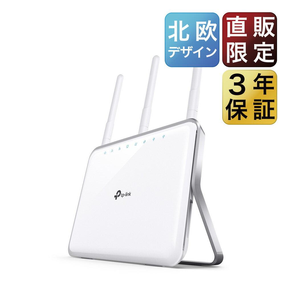 【直販限定商品】600Mbps+1300Mbps デュアルコア ギガビット Archer A9業界最長3年保証 11ac/n 2USBポート 直販限定商品 wifiルーター 無線Lan ルーター 無線ルーター Wi-Fiルーター