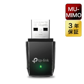 無線LANアダプター 1267Mbps無線LAN子機 USB3.0 11ac ミニ MU-MIMO WIFIアダプター子機 Wi-Fi子機 TP-Link 11ac/n 3年保証 Archer T3U