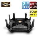 【wifi6 ルーター】新世代 Wi-Fi6に対応(11AX)4804Mbps+1148Mbps無線LANルーターTP-Link Archer AX6000 クアッドコアCPU 3年保証 wifiルーター 11AXに対応無線ルーター