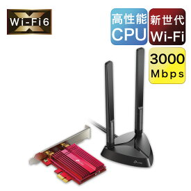【wifi6に対応子機】新世代 Wi-Fi6(11AX) Bluetooth 5.0 無線LAN子機TP-Link Archer TX3000E PCIeアダプター2402+574Mbps インテルテクノロジー搭載 3年保証