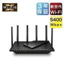 【楽天1位】WiFi6 無線LANルーター 4804Mbps+574Mbps Archer AX73(JP)/A メッシュWiFi USB3.0ポート AX5400 OneMesh対…