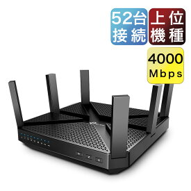 1625Mbps+1625Mbps+750Mbps MU-MIMO対応無線LANルーター TP-Link Archer C4000 wifiルーター トライバンド 1.8GHz 64ビットCPU トレンドマイクロ対応 3年保証