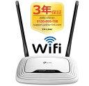 [送料無料]TP-Link 300Mbps 無線LANルーター TL-WR841N 11n/g/b 無線ルーター WIFIルーター (Nintendo Swit...