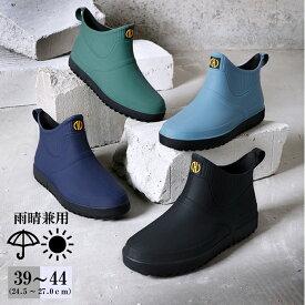 [TPOS] レインブーツ レインシューズ メンズ ブーツ ビジネス 通学 通勤 おしゃれ かっこいい 雨対策 防水 晴雨兼用 普段使いできる 濡れない ハイカット 滑り止め 伸縮性 軽量 歩きやすい 疲れない
