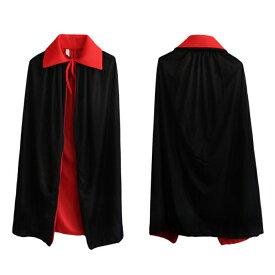 【楽天スーパーSALE】 [TPOS]マント 赤マント ハロウィン イベント コスプレ 衣装 悪魔 死神 変装 ドラキュラ 学園祭 コスチューム パーティー ゴースト キャラクター 変身 ダークな雰囲気になる リバーシブル 3サイズ 140cm 120cm 90cm
