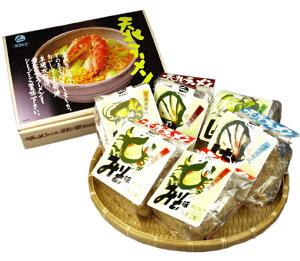 ギフト BOX入り♪日本最北の天北 ラーメン セット(全5種類、12食入り スープ付)【ギフト】( 麺類 ラーメン セット 詰め合わせ ギフト プレゼント お土産 グルメセット 内祝い 出産祝い お返