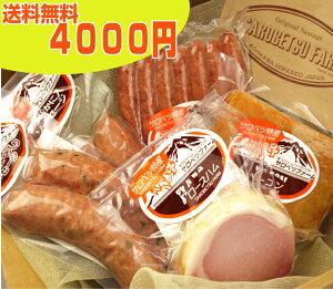 ハム ギフト 送料無料 <北海道特選>サロベツファームの手作り燻製ギフトセット【 ギフト 】( 肉 肉加工品 ソーセージ セット 詰め合わせ プレゼント お土産 グルメセット 内祝い お返し