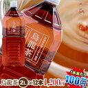 トライアル 烏龍茶2L×12本【1本当り100円|九州・中国エリアは送料無料】福建省産茶葉100%使用 トライアルカンパニ…