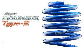 ■エスペリア スーパーダウンサス タイプ2【ESH-4929】N VAN JJ2 4WD ターボ CVT / +STYLE FUN Honda SENSING S07B H30/7〜※注