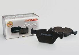 ■ディクセル[Dixcel] ブレーキパッド プレミアムタイプ 【リア品番:1251576】 BMW E87 ※5 【120i】 【04/09〜06/01】 【UF20】