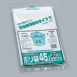 福助工業 業務用ポリ袋(45L) HD12-45 半透明 (1,000枚)