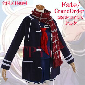 Fate/Grandorder 謎のヒロインXオルタ コスプレ 風衣装/コスプレ/謎のヒロインX/Fate/オルタ/フェイト/送料無料/謎のヒロインXオルタ/UWOWOW
