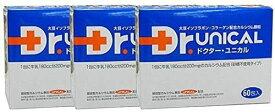 ドクターユニカル 60包入り 3個セット 吸収型カルシウム食品