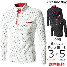 ゴルフウェア メンズ ポロシャツ 長袖 水玉