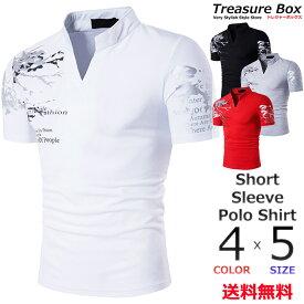 ゴルフウェア メンズ ポロシャツ 半袖 ウインター