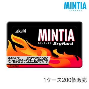 ミンティア ドライハード 1ケース(200個入) アサヒグループ食品