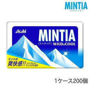 ミンティア ワイルド&クール 1ケース(200個入) アサヒグループ食品