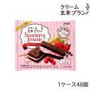 アサヒグループ食品 クリーム玄米ブラン 苺のブラウニー 1ケース 48個入