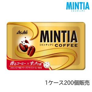 アサヒグループ食品 ミンティア コーヒー 1ケース(200個入) 期間限定品 アサヒグループ食品