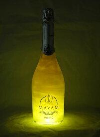 新感覚スパークリング マバム(mavam) モヒート LED付き 750ml パーティー インスタ映え
