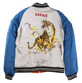 "KOSHO&CO./TAILOR TOYO [""ROARING TIGER""×""EAGLE"" SILVER size.小,中,大,特大,特特大]"