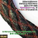 NAKANO【極太ハンドルカバー ダブルステッチ】俺の菊王シリーズ♪金華山を彷彿させる手になじんで握りやすい型押しレ…