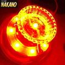 【LED 超流星マーカーユニット 12V/24V車対応(アンバー(オレンジ)/橙色)(LEDユニットのみ)】お手持ちのマーカーラン…