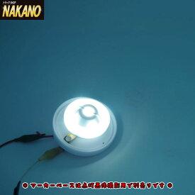 【LED ハイパワーバスマーカーランプ専用ユニット DC24V車専用(ホワイト/白色)(LEDユニットのみ)】お手持ちのマーカーランプの電球を交換するだけでLEDマーカーランプに♪ /トラック用/バスマーカーランプ/LED5/サイドマーカー/LEDマーカーユニット/JETinoue/