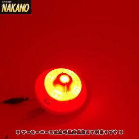 【LED ハイパワーバスマーカーランプ専用ユニット DC24V車専用(レッド/赤色)(LEDユニットのみ)】お手持ちのマーカーランプの電球を交換するだけでLEDマーカーランプに♪ /トラック用/バスマーカーランプ/LED5/サイドマーカー/LEDマーカーユニット/JETinoue/