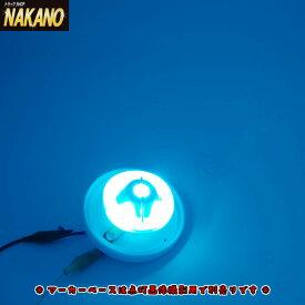 【LED ハイパワーバスマーカーランプ専用ユニット DC24V車専用(アイスブルー/水色)(LEDユニットのみ)】お手持ちのマーカーランプの電球を交換するだけでLEDマーカーランプに♪ /トラック用/バスマーカーランプ/LED5/サイドマーカー/LEDマーカーユニット/JETinoue/空色/