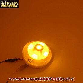 【LED ハイパワーバスマーカーランプ専用ユニット DC24V車専用(アンバー/橙色)(LEDユニットのみ)】お手持ちのマーカーランプの電球を交換するだけでLEDマーカーランプに♪ /トラック用/バスマーカーランプ/LED5/サイドマーカー/LEDマーカーユニット/JETinoue/オレンジ色/