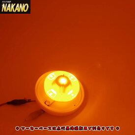 【LED ハイパワーバスマーカーランプ専用ユニット DC24V車専用(紅茶色)(LEDユニットのみ)】お手持ちのマーカーランプの電球を交換するだけでLEDマーカーランプに♪ /トラック用/バスマーカーランプ/LED5/サイドマーカー/LEDマーカーユニット/JETinoue/濃いオレンジ/