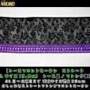 【レースフロントカーテン ストレート (Lサイズ:2.2m) レース黒(ブラック)/フレンジカラー紫(パープル)】4t車〜大…