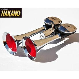 NAKANO目玉商品!【ミニバトルヤンキーホーン200mm 24V】希少なバトルヤンキーのショートタイプ♪バトルヤンキーならではの伸びのある超高音域が特徴 /パトリオット200/超高音域/BYP-200/