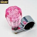 【ダイヤカット泡ハンドルスピンナー(ピンク/桃色)】ハンドル操作が楽々♪ 取付金具が円形でハンドルカバーもつけやす…