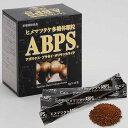 日本食菌工業 ヒメマツタケ多糖体顆粒 ABPS 45包(送料無料)