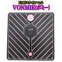 ☆即日発送★クーポン発行中☆VONMIE (ボミー) EMS スタイルマット品番:VON001