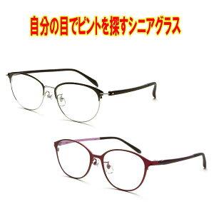 P20倍小松貿易 視力補正用メガネ ピントグラスPG−709(BK/PK)【メーカー保証1年付】自分の目でピントを探すシニアグラス
