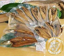 骨まで食べられる焼き魚「まるごとくん」4種計12枚セット(アジ×3枚、サンマ×3枚、カマス×3枚、ホッケ×3)