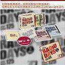 マイラジオデイズ MyRadioDays CD5枚組【smtb-s】