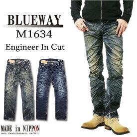 BLUEWAY ブルーウェイ ジーンズ M1634 エンジニア インカット テーパードストレート デニム 5435/5450 メンズ