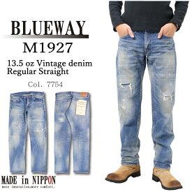 BLUEWAY ブルーウェイ M1927 ジーンズ レギュラー ストレート ダメージ リメイク13.5oz ヴィンテージ デニム 7754 メンズ 日本製 綿100%