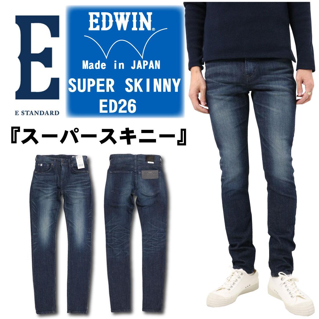 EDWIN エドウィン ED26 スキニー スーパー タイト ストレッチ ジーンズ デニム 396 ユーズド ブルー メンズ ボトムス エドウイン