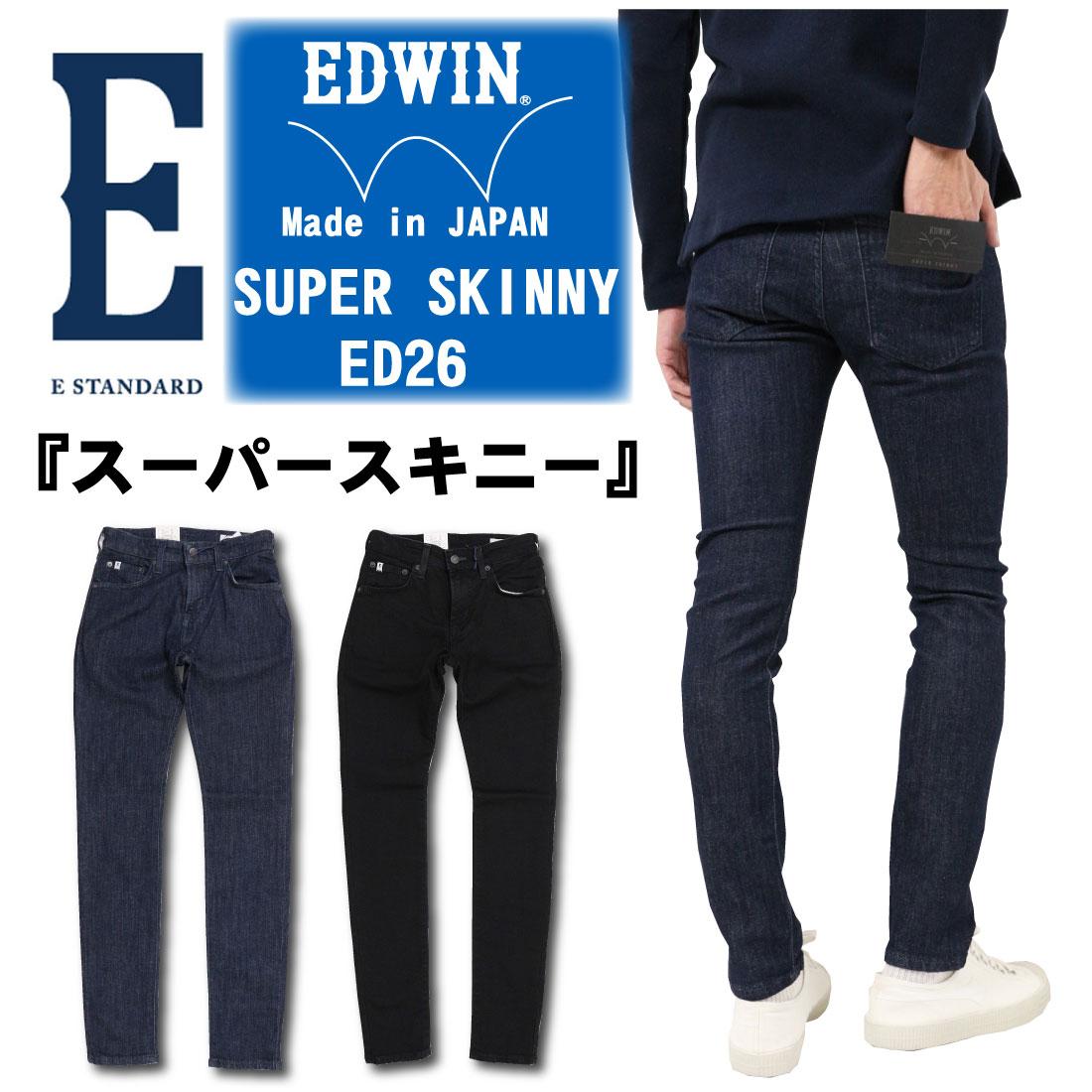 EDWIN エドウィン ED26 スキニー スーパー タイト ストレッチ ジーンズ デニム カラー パンツ 300/375 ブラック メンズ ボトムス エドウイン