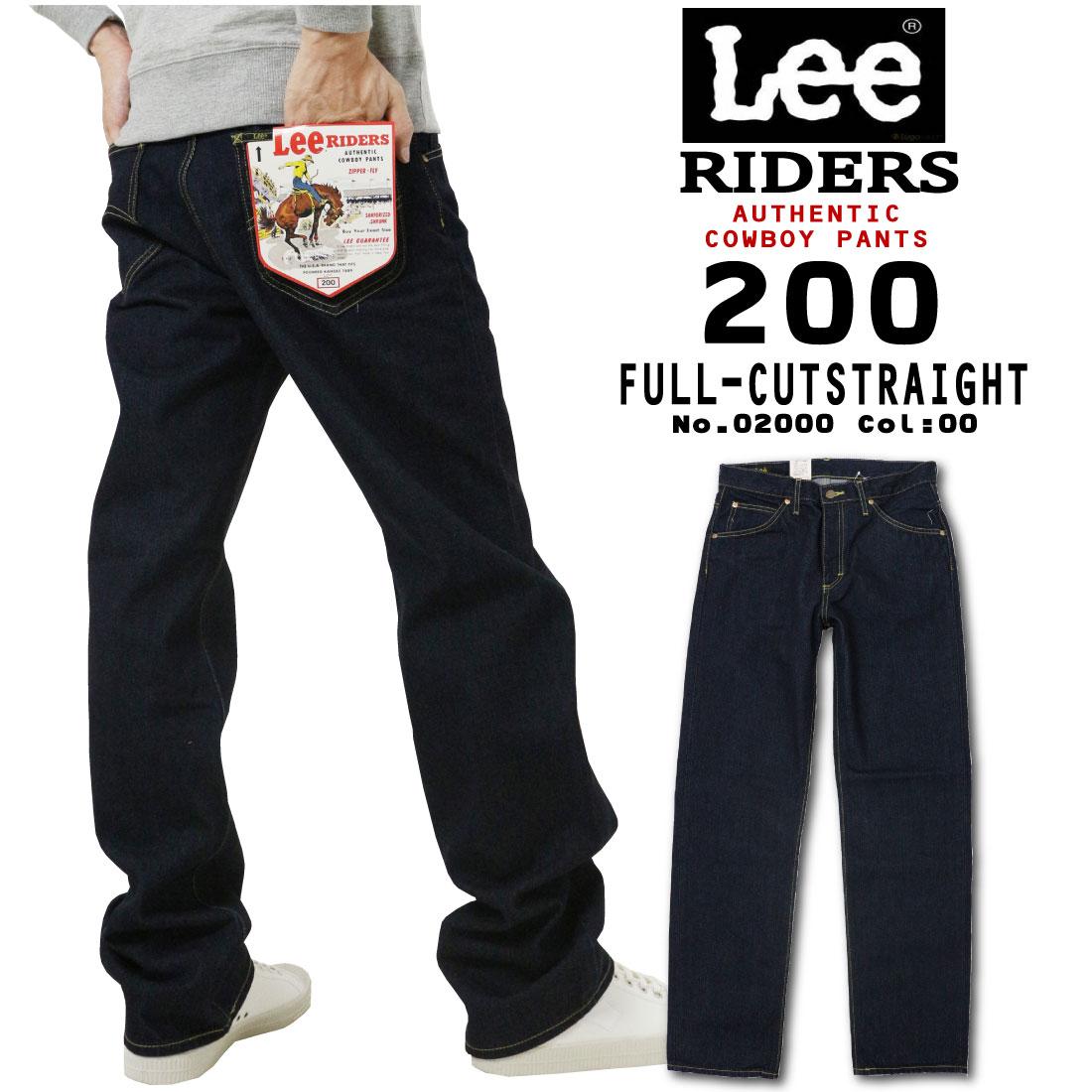 LEE リー 02000 ジーンズ ルーズ ストレート デニム アメリカンスタンダード メンズ 00 ベーシック フルカット
